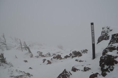 茶臼山展望台