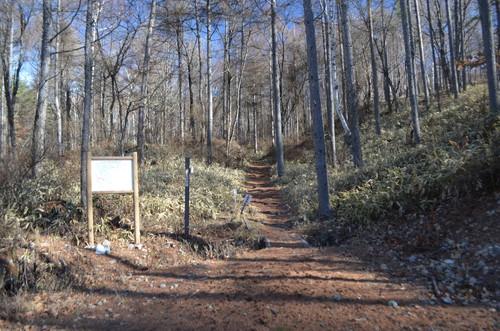 西岳登山口入口