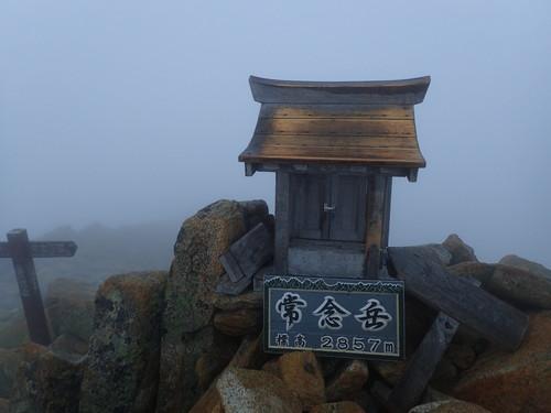 常念岳山頂